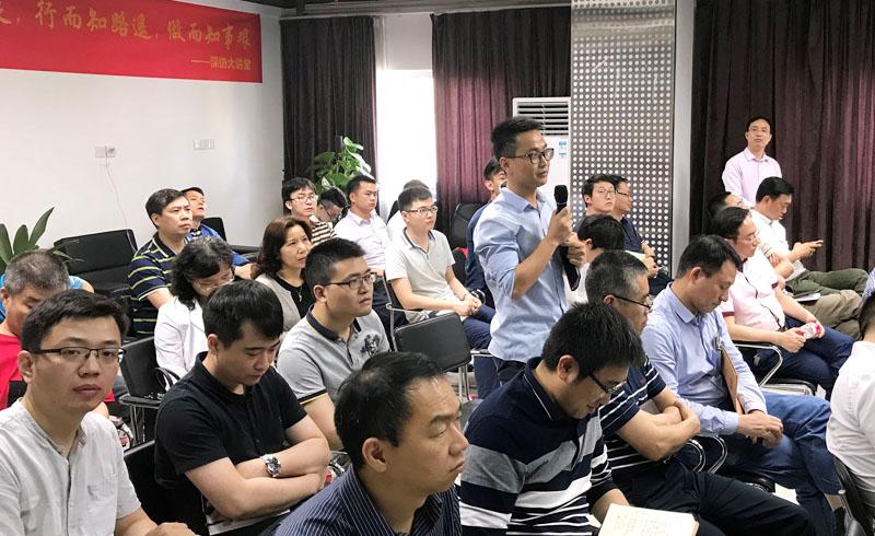 深纺集团举办安全用电知识专项培训