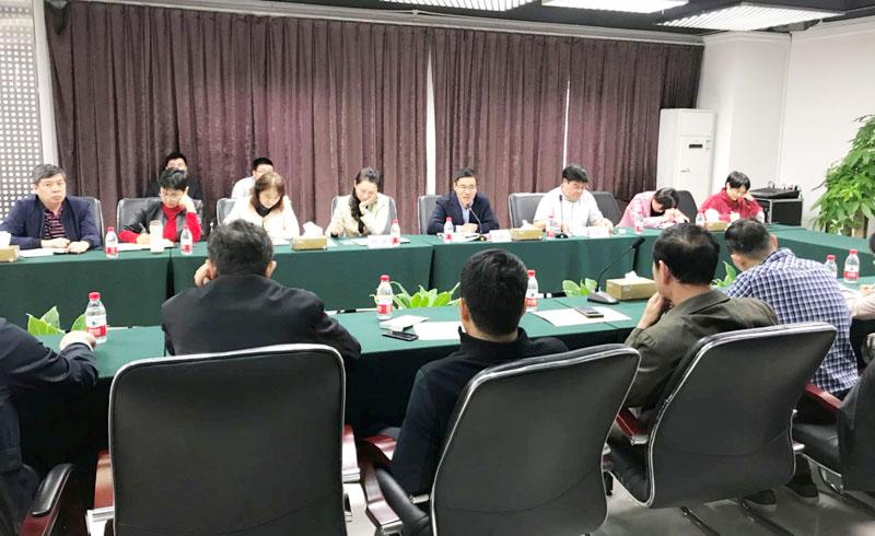 """深纺集团召开安全维稳""""百日行动""""动员大会"""