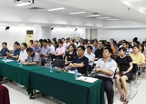 深纺集团举办转型发展的战略与管理讲座