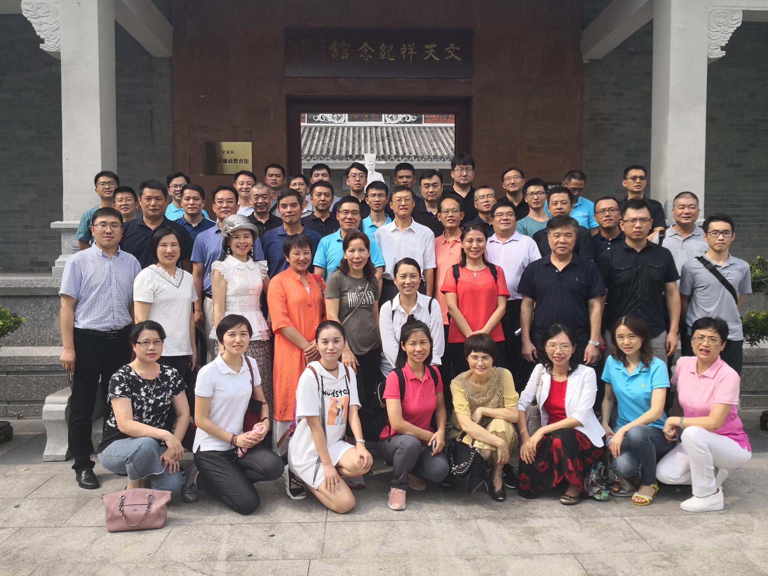 深纺集团党委召开2018年纪律教育学习月活动动员会