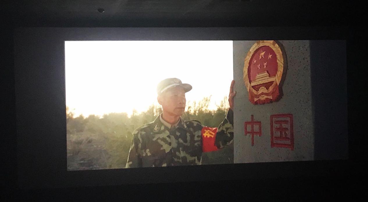 w88优德东方体育集团党委组织党员群众观看优秀国防教育影片《守边人》