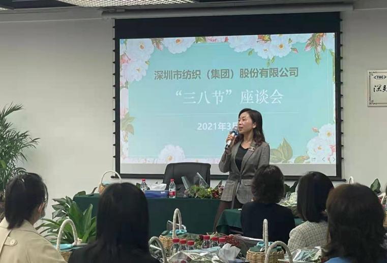 深纺集团组织女职工花艺课堂活动