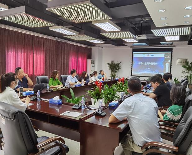 深纺集团组织开展新企业会计准则培训